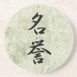 Japanese Kanji for Honor - Meiyo Drink Coasters