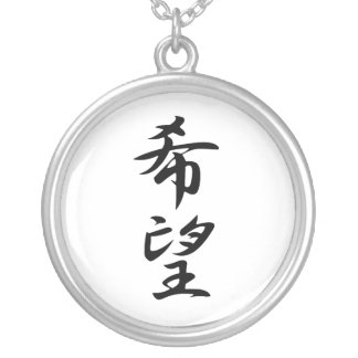 Japanese Kanji for Hope - Kibou Silver Plated Necklace