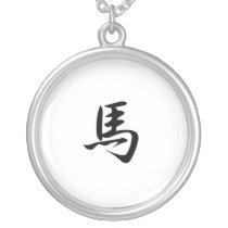 Japanese Kanji for Horse - Uma Silver Plated Necklace