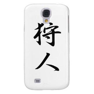Japanese Kanji for Hunter - Karyuudo Galaxy S4 Case