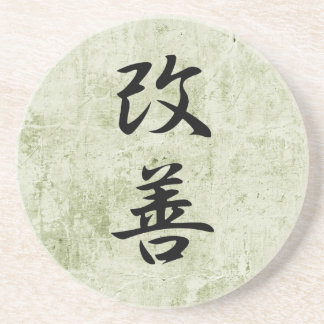 Japanese Kanji for Improvement - Kaizen Coaster