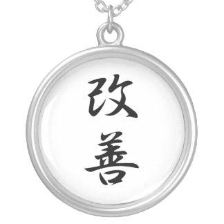 Japanese Kanji for Improvement - Kaizen Round Pendant Necklace