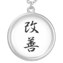 Japanese Kanji for Improvement - Kaizen Silver Plated Necklace