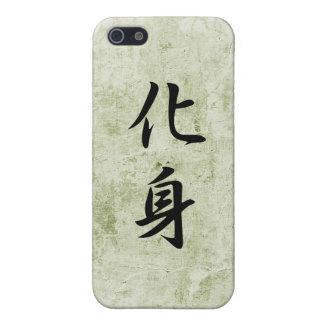Japanese Kanji for Incarnation - Keshin iPhone 5 Case