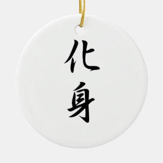 Japanese Kanji for Incarnation - Keshin Christmas Tree Ornament