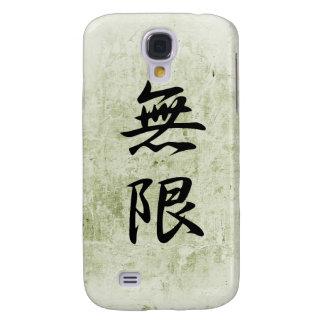 Japanese Kanji for Infinity - Mugen Galaxy S4 Case