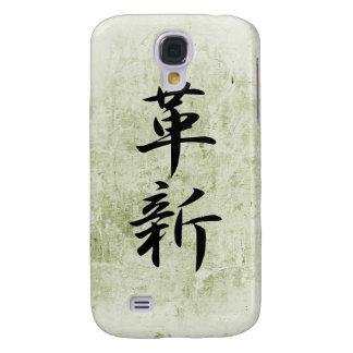 Japanese Kanji for Innovation - Kakushin Galaxy S4 Cases