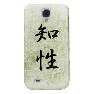 Japanese Kanji for Intelligence - Chisei Samsung Galaxy S4 Cases