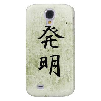 Japanese Kanji for Invention - Hatsumei Samsung Galaxy S4 Cover