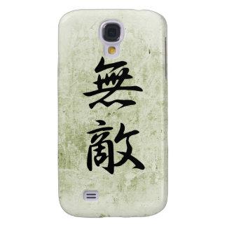 Japanese Kanji for Invincibility - Muteki Samsung Galaxy S4 Case