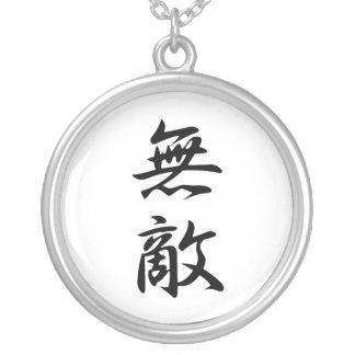 Japanese Kanji for Invincibility - Muteki Round Pendant Necklace
