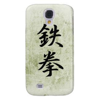 Japanese Kanji for Iron Fist - Tekken Galaxy S4 Cases