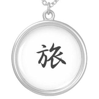 Japanese Kanji for Journey - Tabi Round Pendant Necklace