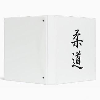Japanese Kanji for Judo - Juudou Vinyl Binder