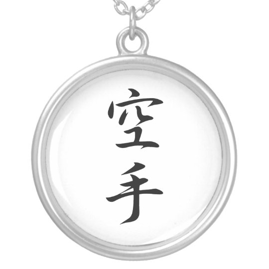 Japanese Kanji for Karate - Karate Silver Plated Necklace