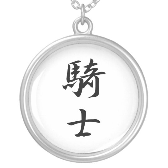 Japanese Kanji for Knight - Kishi Silver Plated Necklace