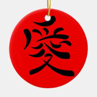 Japanese Kanji for Love Ceramic Ornament