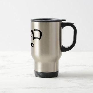 Japanese Kanji for Peace Travel Mug