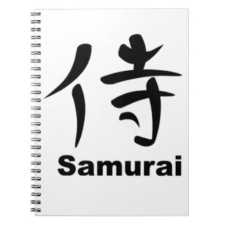 Japanese Kanji for Samurai Spiral Note Book