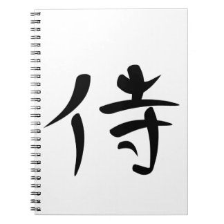 Japanese Kanji for Samurai Note Book