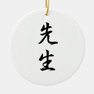 Japanese Kanji for Teacher - Sensei Ceramic Ornament