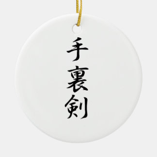 Japanese Kanji for Throwing Knives - Shuriken Double-Sided Ceramic Round Christmas Ornament