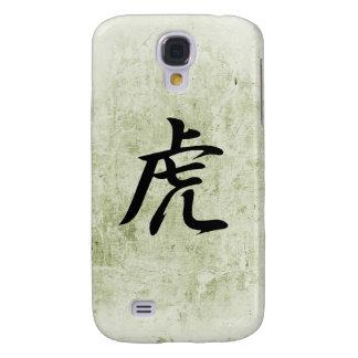 Japanese Kanji for Tiger - Tora Samsung Galaxy S4 Case