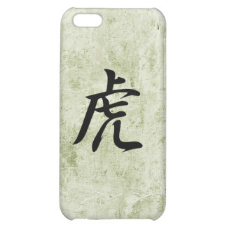 Japanese Kanji for Tiger - Tora Cover For iPhone 5C