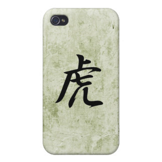 Japanese Kanji for Tiger - Tora iPhone 4 Covers