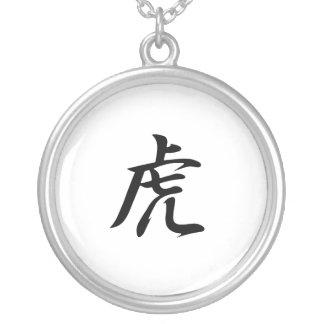 Japanese Kanji for Tiger - Tora Necklace