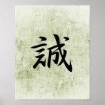 Japanese Kanji for Truth - Makato Posters