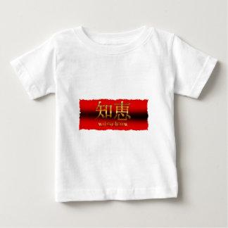 "Japanese KANJI for ""Wisdom"" Baby T-Shirt"