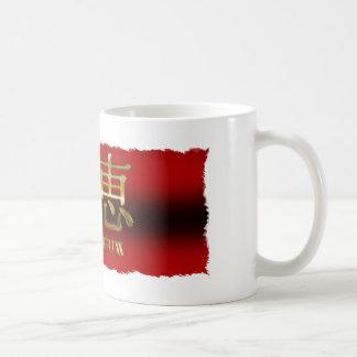 "Japanese KANJI for ""Wisdom"" Coffee Mugs"