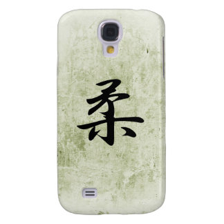 Japanese Kanji for Yawara - Yawara Samsung Galaxy S4 Covers