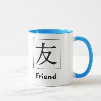 Japanese Kanji: Friend Mug