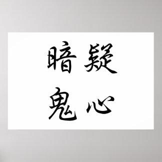 Japanese-Kanji-GishinAnki Poster