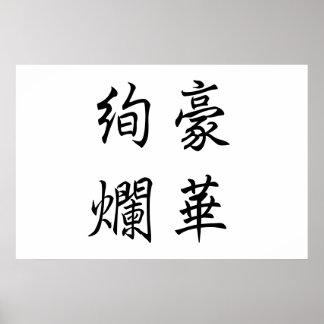 Japanese-Kanji-GoukaKenran Posters