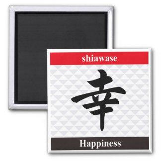 Japanese Kanji (Happiness) Magnet
