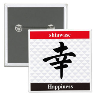 Japanese Kanji (Happiness) Pinback Button