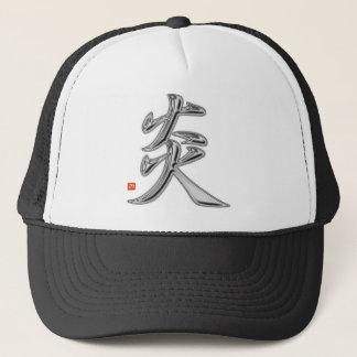 japanese kanji honoh trucker hat