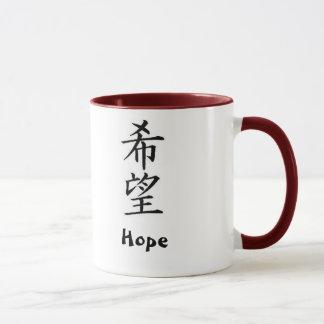 Japanese Kanji: Hope Mug