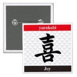 Japanese Kanji (Joy) Pinback Button