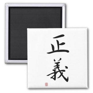 "Japanese Kanji ""Justice"" 2 Inch Square Magnet"