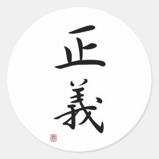 "Japanese Kanji ""Justice"" Classic Round Sticker"