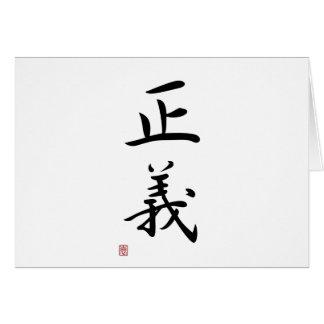 "Japanese Kanji ""Justice"" Greeting Card"