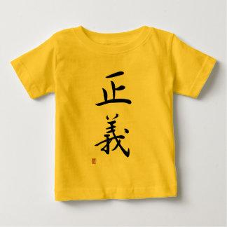"Japanese Kanji ""Justice"" Infant T-shirt"