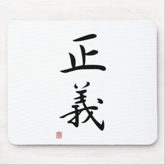 "Japanese Kanji ""Justice"" Mouse Pad"