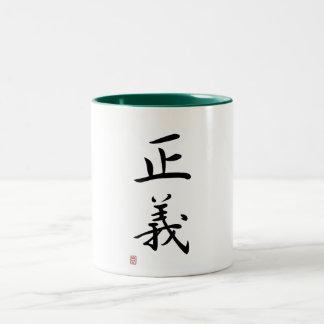 "Japanese Kanji ""Justice"" Two-Tone Coffee Mug"
