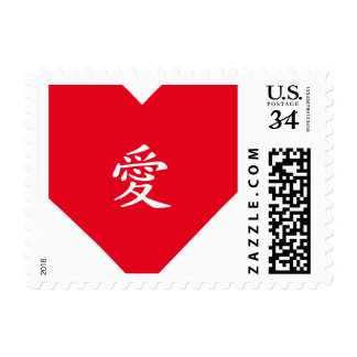 Japanese Kanji Love Ai Red Heart Wedding Postage