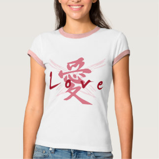 """Japanese Kanji """"Love"""" T-shirts"""